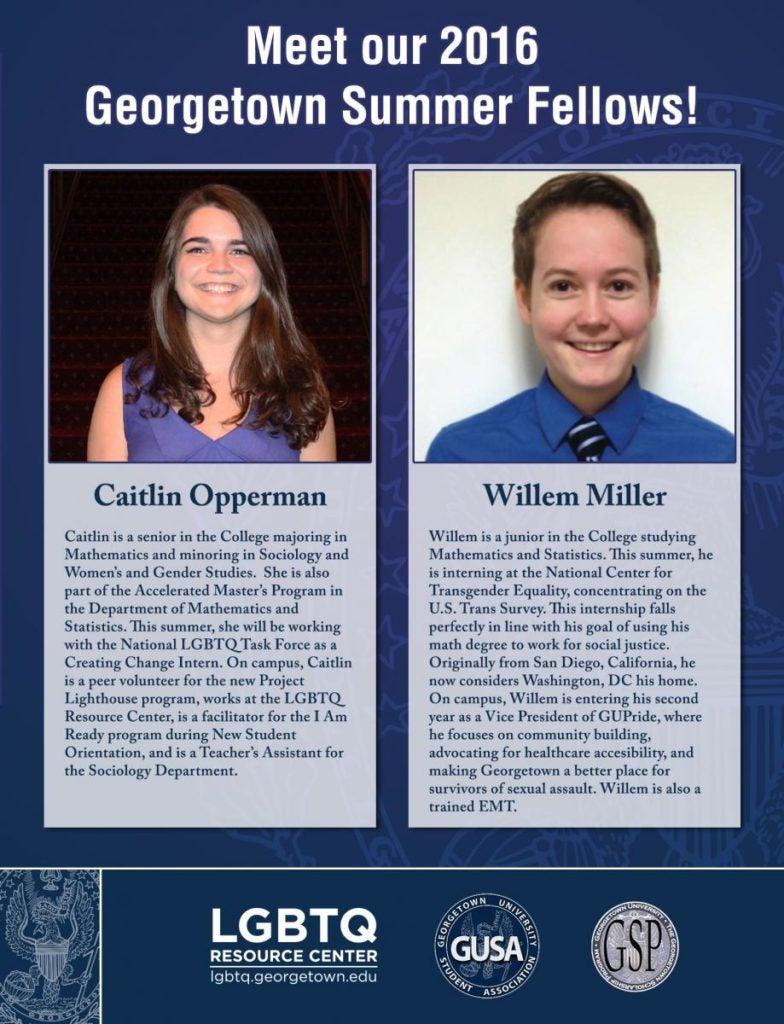 Summer Fellows 2016